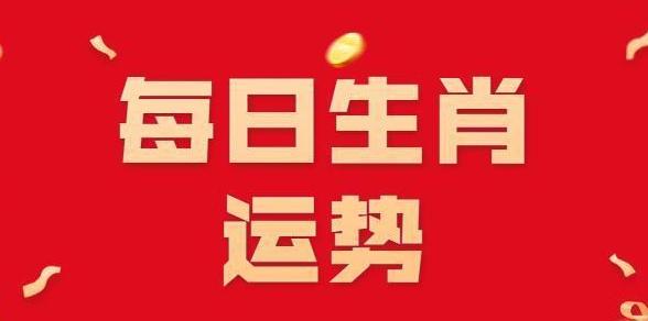 上海风水大师